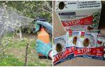 Стоп жук — отзывы, описание и инструкция по применению