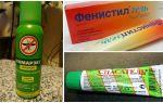 Средства от укусов комаров — народные и магазинные средства