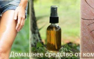 Народные средства от комаров в домашних условиях
