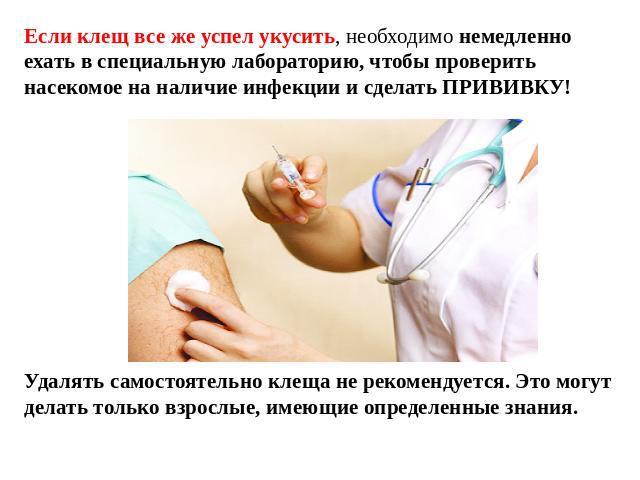 При эпилепсии можно делать прививки