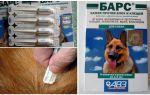 Барс от клещей для собак – инструкция и отзывы