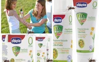 Средства chicco от комаров