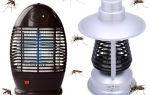 Лампа от комаров терминатор