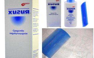 Шампунь хигия от вшей – отзывы и инструкция по применению