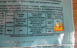 Молоко и йод от тли – отзывы и описание