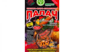 Палач от колорадского жука – инструкция по применению, цена, отзывы