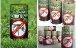 Эффективные дымовые шашки от комаров – отзывы и описание