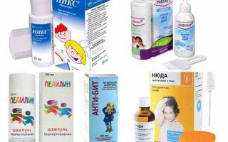 Средства от вшей и гнид для беременных и кормящих мам