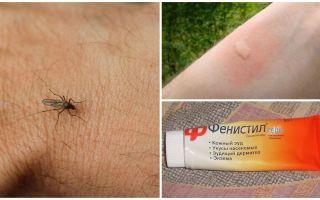 Чем и как снять зуд от укусов комаров в домашних условиях