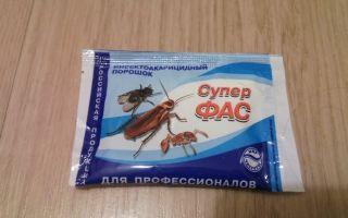 Супер фас от тараканов: отзывы и инструкция по применению