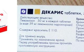 Таблетки от аскарид для взрослых и детей