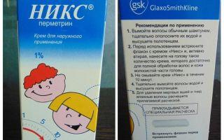 Крем или шампунь никс от вшей — инструкция по применению, отзывы и цены