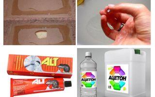 Чем отмыть клей для мышей
