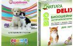 Ошейники для котят от блох — обзор и инструкция по применению