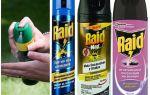 Средства рейд от комаров — отзывы и описание