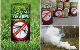 Дымовая шашка тихий вечер от комаров — отзывы и инструкция по применению