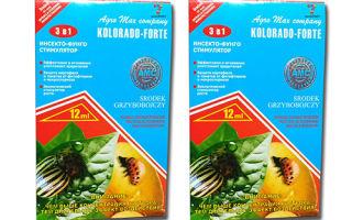 Колорадо от колорадского жука – инструкция по применению, отзывы, цена