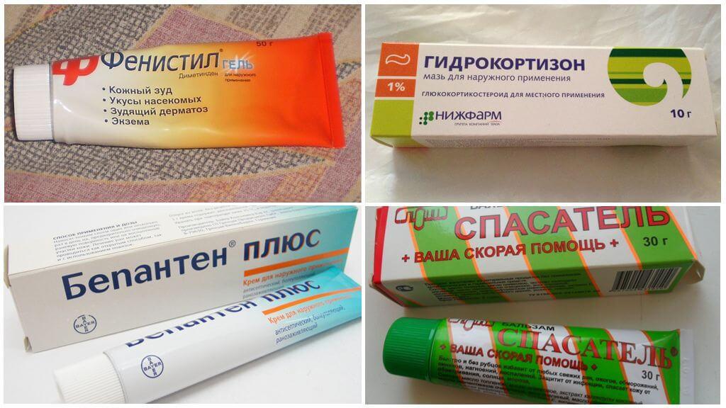 Мази от зуда от укусов насекомых для детей и взрослых