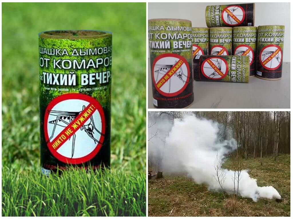 Дымовая шашка Тихий вечер от комаров – отзывы, применение